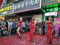 青山礼仪庆典公司 店铺开张 小店开业乐队演出服务