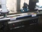 北京紫外线消毒器水处理设备维修更换
