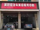 低价面议个人急转鱼洞石子坪恒泰苑临街门面425平汽车美容服务
