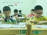 智尊教育达仁珠心算可以提高孩子的注意力持久性