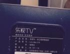 9.9成新乐视盒子