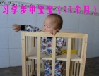 全新实木 湘潭老式婴儿坐篮 宝宝餐椅+坐栏+站栏+学步车
