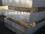 批发1060铝板铝卷 花纹铝板铝卷加工厂