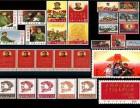上海卢湾区老信封老邮票回收服务