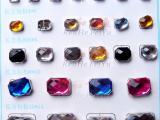 饰钻、包扣光珠、硝光、土耳其石、亚克力、