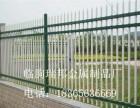 锌钢围墙批发价格/锌钢护栏供应商/锌钢护栏生产厂家