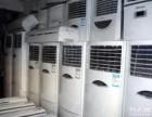 南宁空调回收公司-高价上门回收旧空调