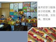 郴州中小学生书法 美术暑期培训班哪家好?