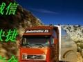大同到全国各地整车零担货运直达—大同中际物流