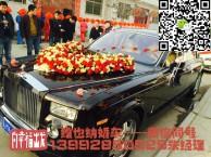 西安租婚车租婚车一般多少钱