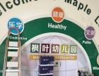树派环保,健康呼吸,源自日本,安全高效