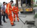 九洲专业管道疏通高压清洗抽粪