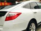 本田 歌诗图 2014款 2.4 自动 豪华版两证办理丨当天提车