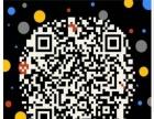 箬横古筝培训箬横文化宫古筝考级成人兴趣班