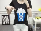 女装牛奶短袖T恤6.8块,多种颜色印花