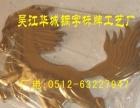 龙凤徽章标识