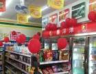 衡阳县成熟小区唯.一进出口位置,租金便宜适合开超市