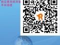自己建微交易平台微盘交易系统开发