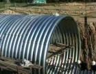 信誉好波纹涵管厂家 云南金属波纹涵管施工 排水