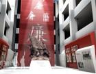大型廉政文化展厅设计策划方案及效果图
