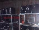游戏工作室败北,低价转让4核电脑主机,主机550元