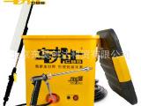 电动洗车器洗车机 25L 便携高压车载家用洗车水枪刷车水泵