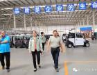 咸阳新能电动四轮车厂家加盟