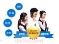 欢迎进入-锦州统帅空调(各中心)售后服务官方网站电话