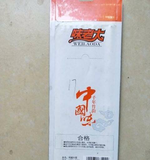全新品牌鸡翅木筷子低价处理