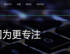 潜江电玩qi牌游戏农场理财游戏QQ在线人数游戏开发
