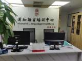 深圳福田通新岭粤语培训 港式发音 汉知语言培训