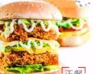 南平汉堡店加盟,日卖3000份!单品利润高达60%