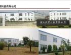 出租润州南徐新城周边厂房