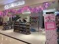 孕婴店加盟10大品牌 海外秀母婴加盟店整店输出 0经验开店