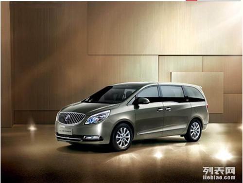 南京乐观汽车租赁公司