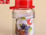 批发无铅3升L 玻璃瓶葡萄酿酒坛子酵素桶