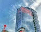 创杰金融中心,17层,108和105平方两间