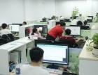 四平做网站建设/软件开发/微信小程序开发