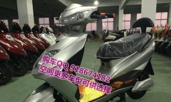 踏板电动车便宜卖了