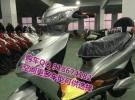踏板电动车便宜卖了500元