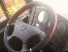 司机一手在跑车,工地停工,低价急转