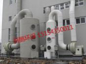 有机废气净化设备,供应山东废气处理设备质量保证
