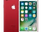 iPhone 7红色版苹果原装屏三卡三待 全网通4G手机