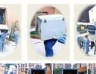 专业空调移机搬家拉货家电维修回收水电工全市低价