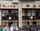 出租重庆市江津区商业街酒楼商铺