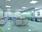 专注成都实验室装修 实验室设计公司 实验室翻新改造