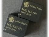 MRT7637PL ISO7637 高压保护 替代TVS