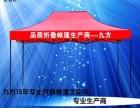 提供厂家定制四角帐篷折叠帐篷广告帐篷全国直销