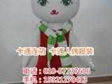 北京卡通人偶服装制作什么价,毛绒公仔玩具订做厂