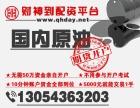 杭州-国内原油期货开户都需要什么条件?财神到配资平台